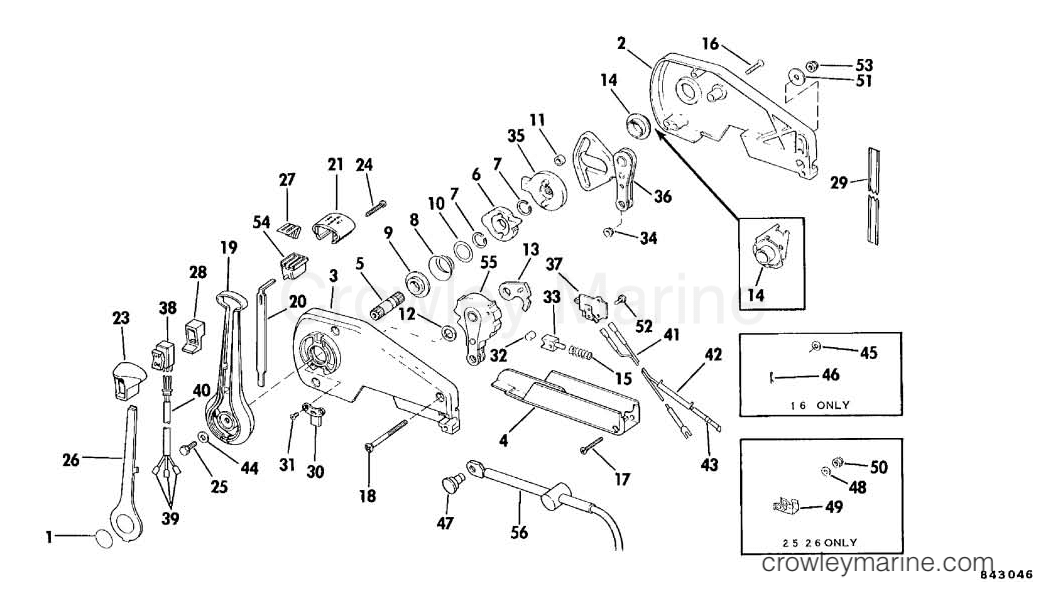 remote control assembly - single lever