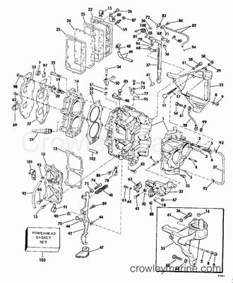 Yamaha Neutral Safety Switch