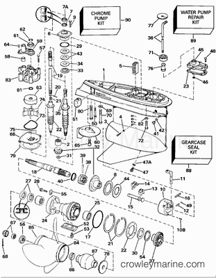 School Bus Steering Linkage Diagram additionally School Bus Steering Linkage Diagram as well I additionally 360397003639 moreover 17851625 School Bus Pretrip Form Dailypdf Bus Inspection Checklist Form Various Fillable Forms. on steering linkage for a bus
