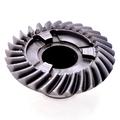 0318304 - Reverse Gear