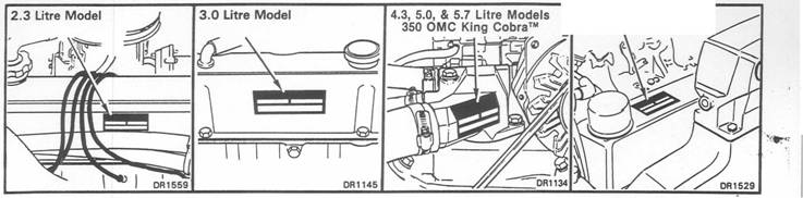 omc block serial number 394451