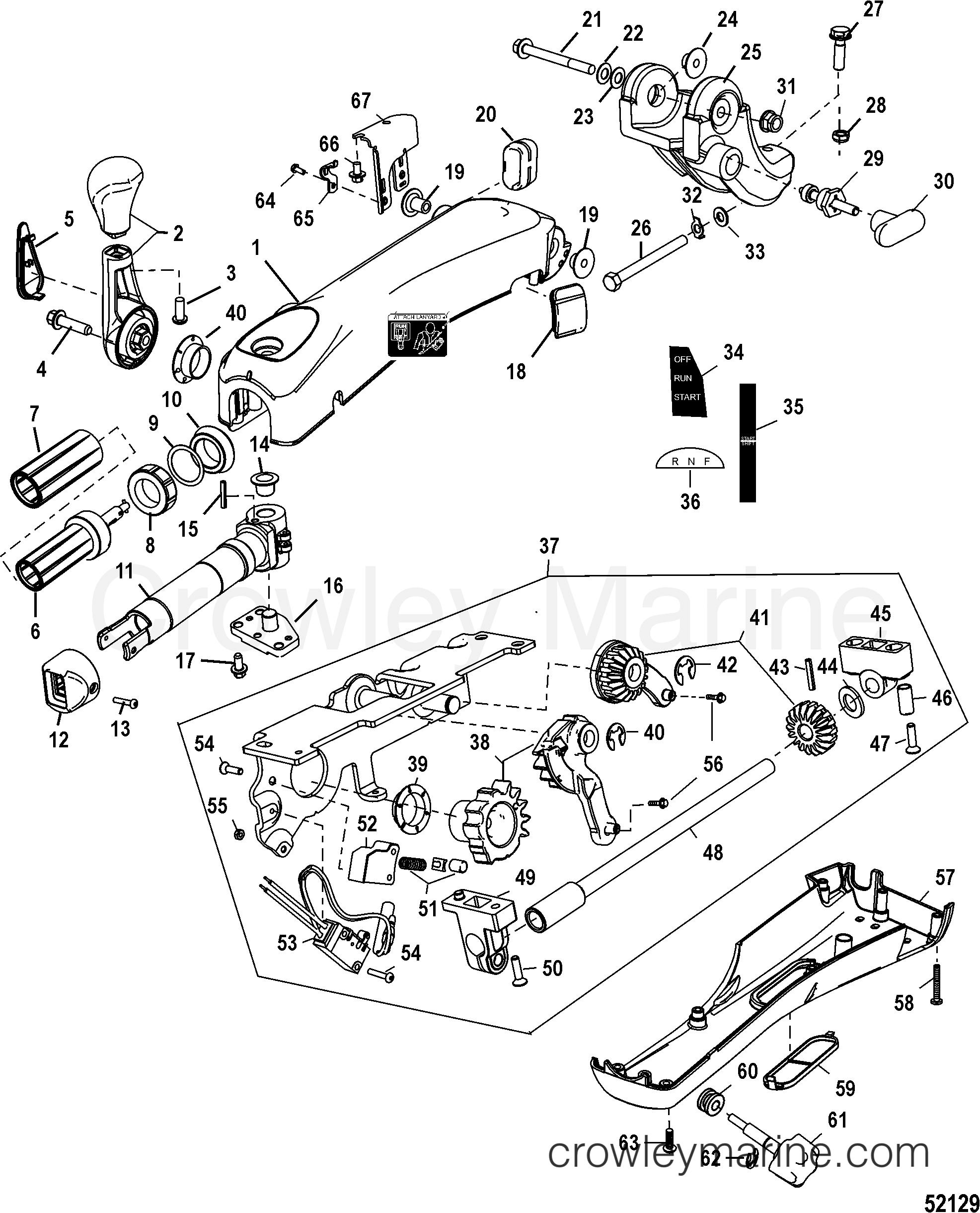 tiller handle kit big tiller-manual  mechanical  design ii