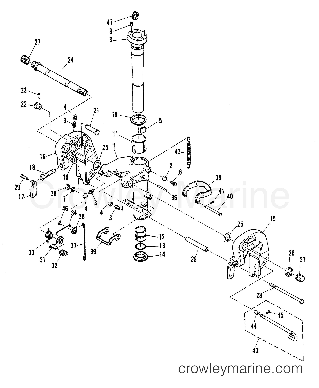 clamp and swivel bracket  reverse lock