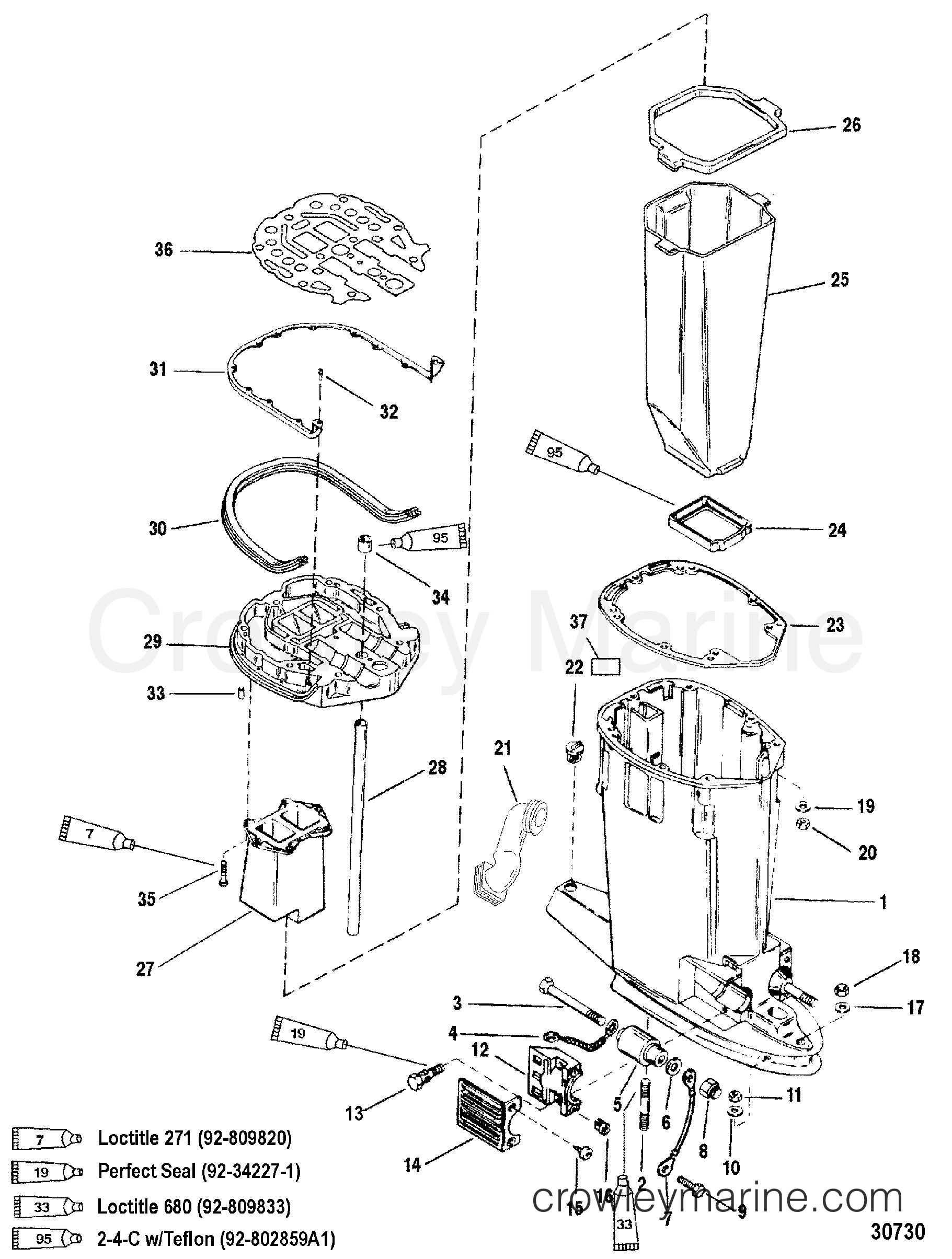 drive shaft housing and exhaust tube