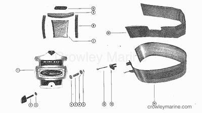 Part details moreover 450 in addition Yamaha 200 Outboard Engine Cover as well 450 as well Tw200 Wiring Diagram. on yamaha outboard rectifier wiring diagram