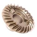 0345992 - Reverse Gear