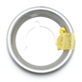 0312637 - COVER, Pulley
