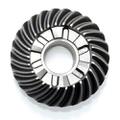 0336561 - Reverse Gear