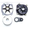 5007556 - Water Pump Repair Kit Assembly