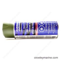 Johnson Evinrude Omc Https Www Crowleymarine Parts 75237 Cfm