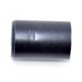430232 - Water Tube Seal