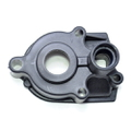96148T1 - Water Pump Body Assembly