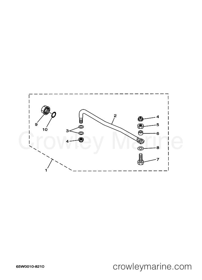2009 Yamaha International 50hp - F50FEHDL (6C15) [330] ステアリングガイド section