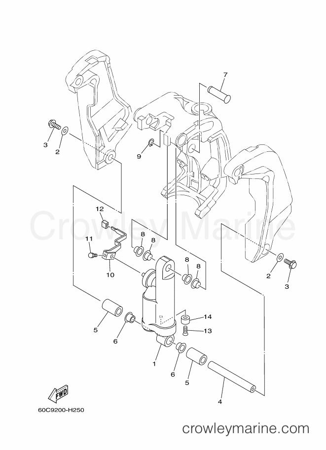 2013 Yamaha International 100hp - F100BETX (60CE) [250] SOPORTE 3 section