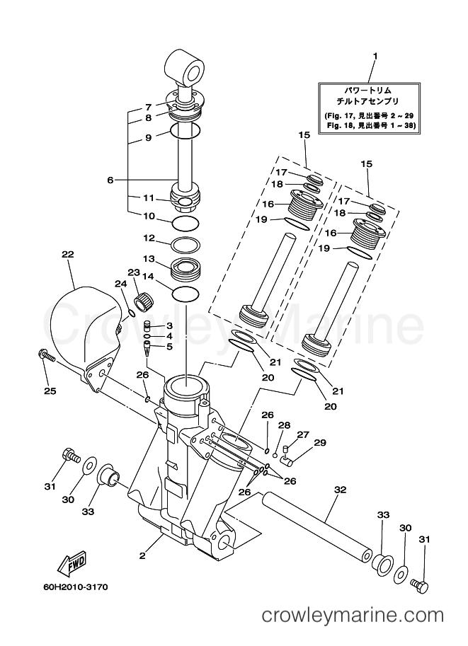 Yamaha 6AW-4384J-00-00 SEAL  TRIM DOWN