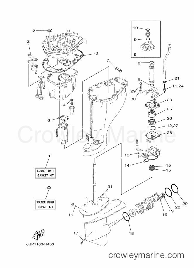 2013 Yamaha International 25hp - F25LEA-2013 (6BP6) [520] REPAIR KIT 3 section