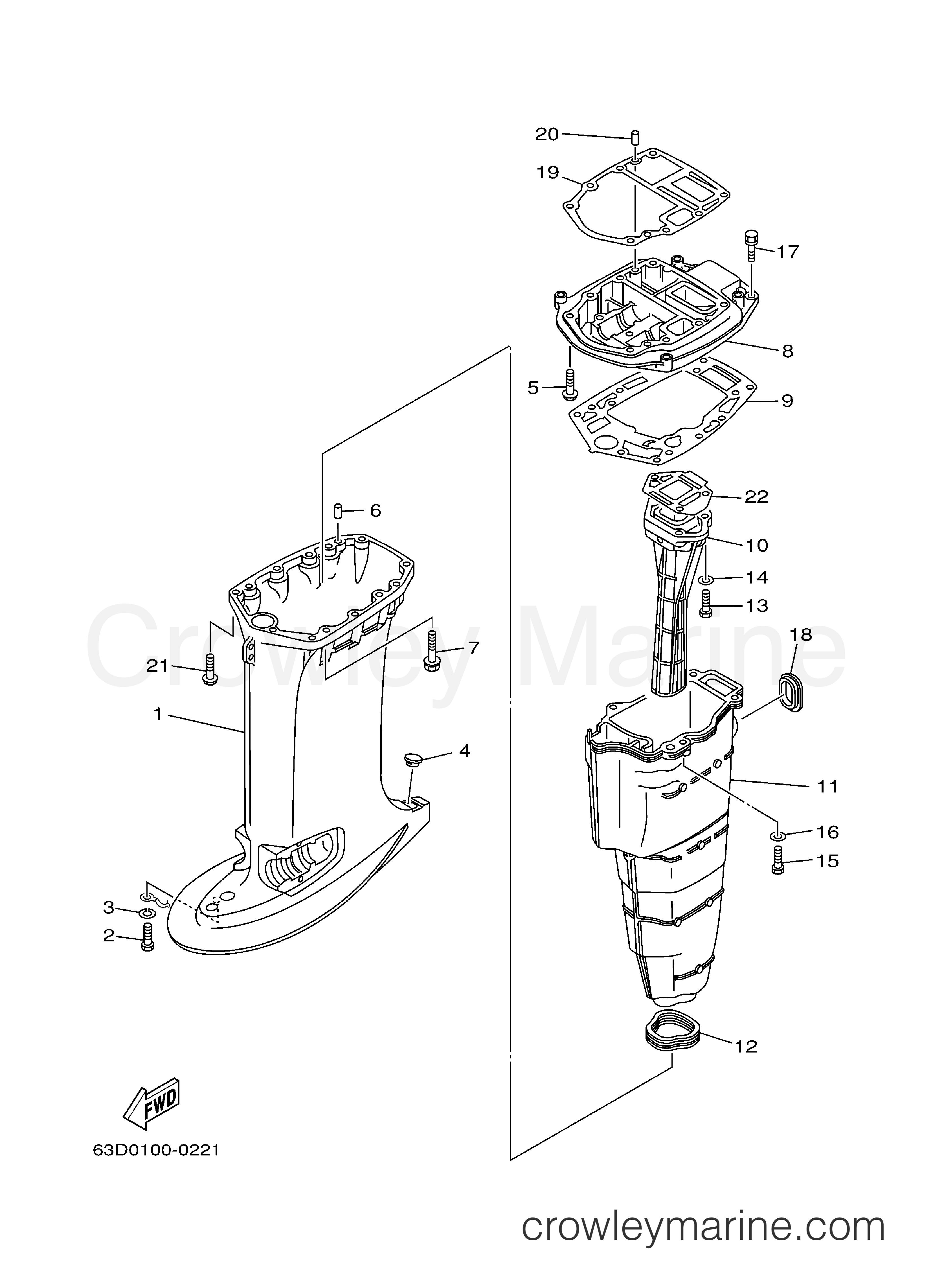 upper casing