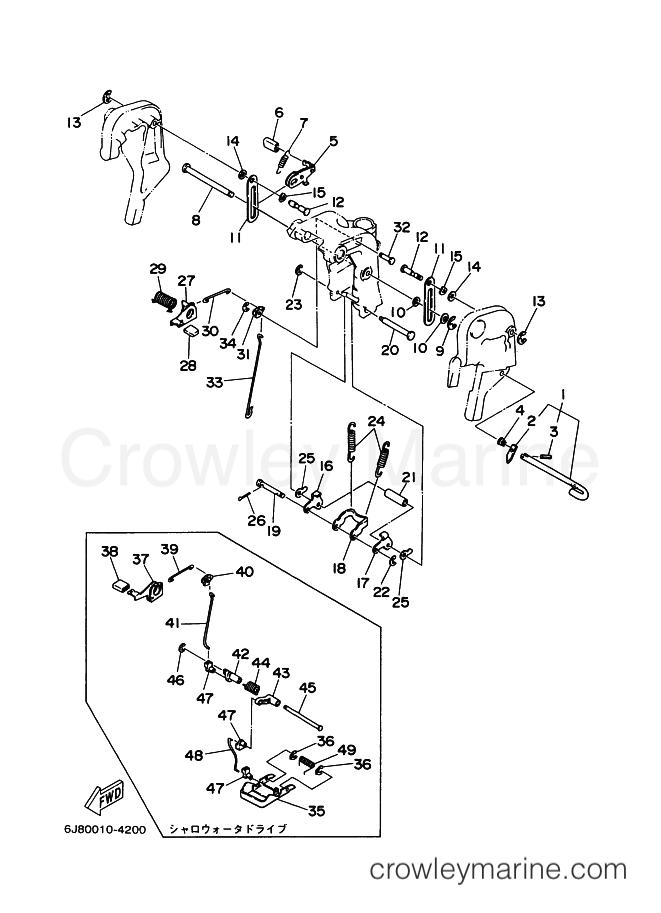 Body Diagram For Farmall 606