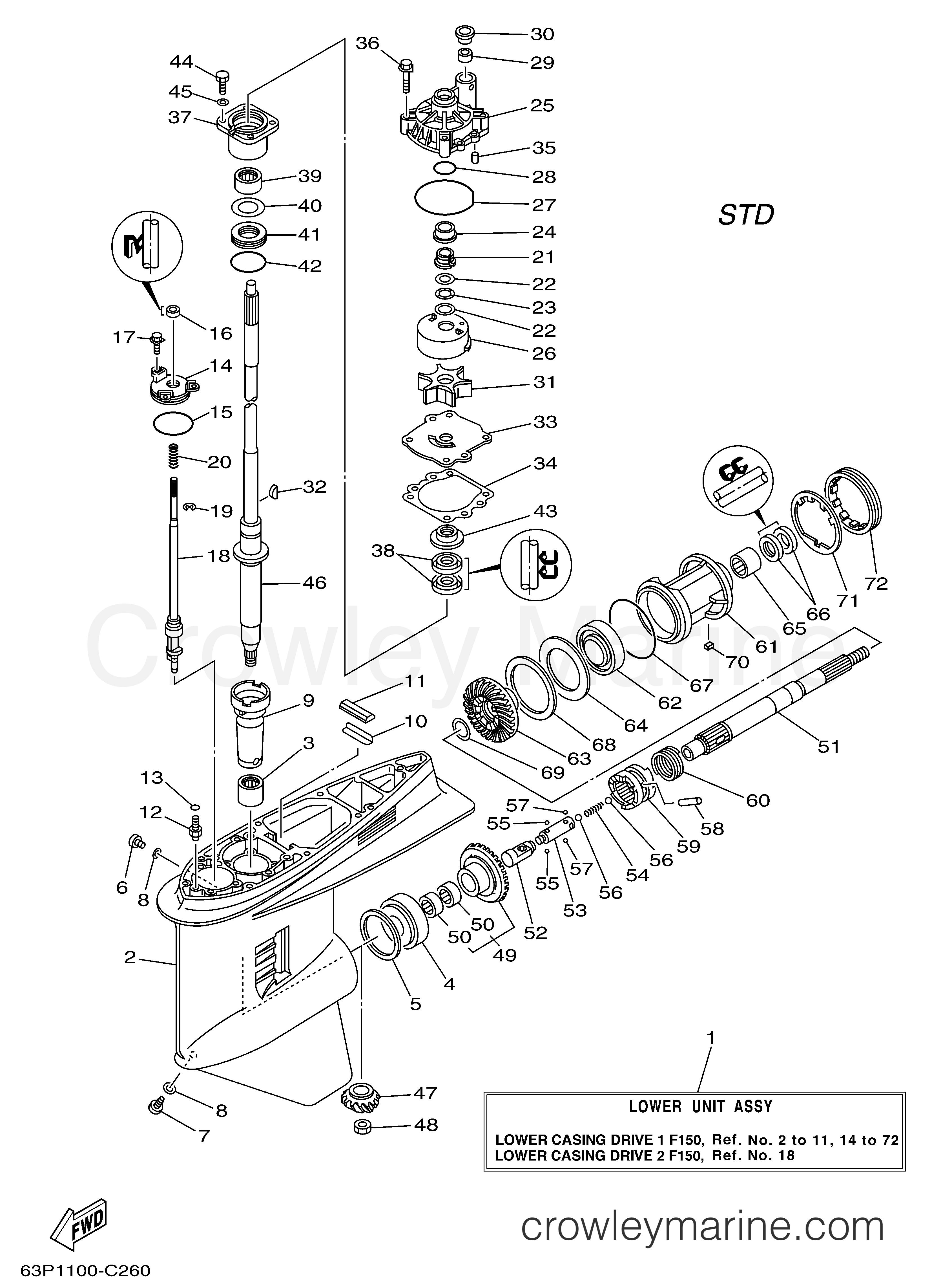 lower casing drive 1 f150