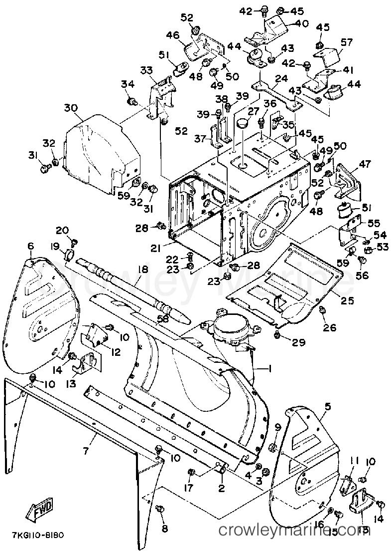 1988 Yamaha Outdoor Equipment 828 - YS828WM - BODY