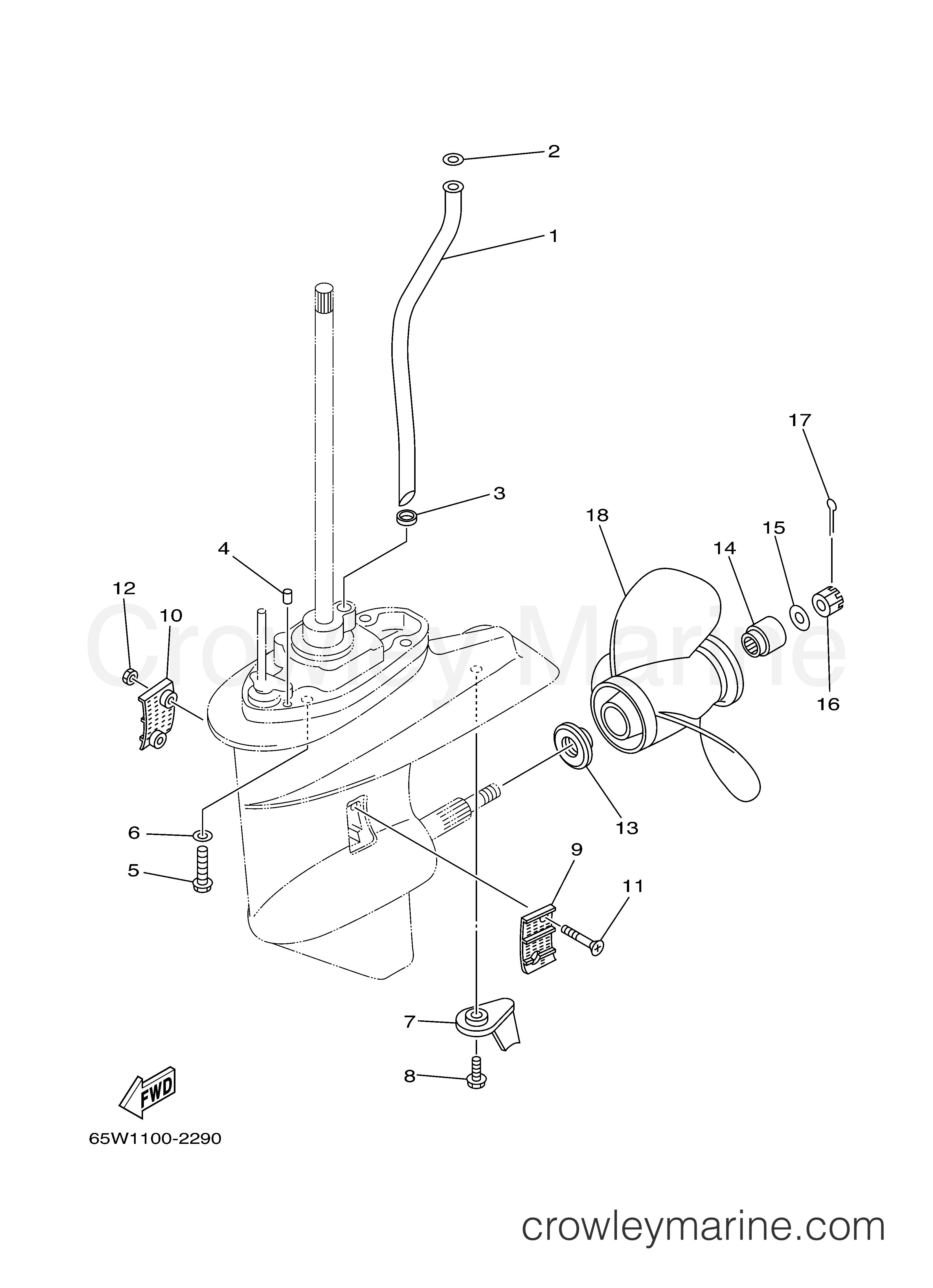 Yamaha Outboard F  Elrb