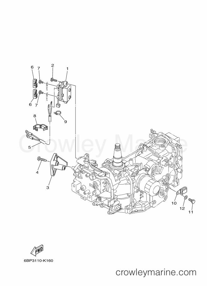 2013 Yamaha International 25hp - F25LEA-2013 (6BP6) [520] - ELECTRICAL 4 section
