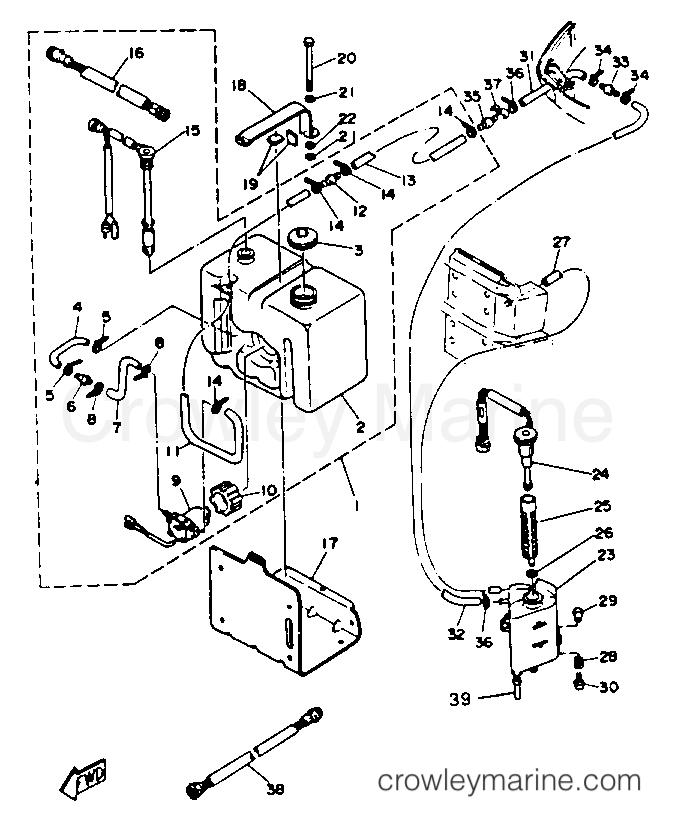 Yamaha Outboard Oil Tank