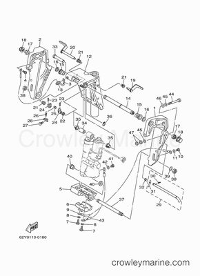 Document likewise 90 Hp Mercury Engine Cover likewise 30 Hp Mercury Outboard Motor also Mercury Outboard Throttle Cable Adjustment Diagram furthermore Yamaha Outboard Wiring Harness. on 90 hp mercury outboard wiring diagram