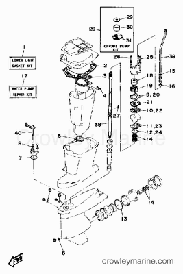 wiring diagram for 1972 50 hp evinrude with Johnson Outboard Engine Manuals on Outboardmotor as well Evinrude 40 Hp Outboard Diagrams also Johnson Outboard Engine Manuals as well Wiring Harness For Mercury 150 besides Mercury Outboard Trim Wiring Diagram.