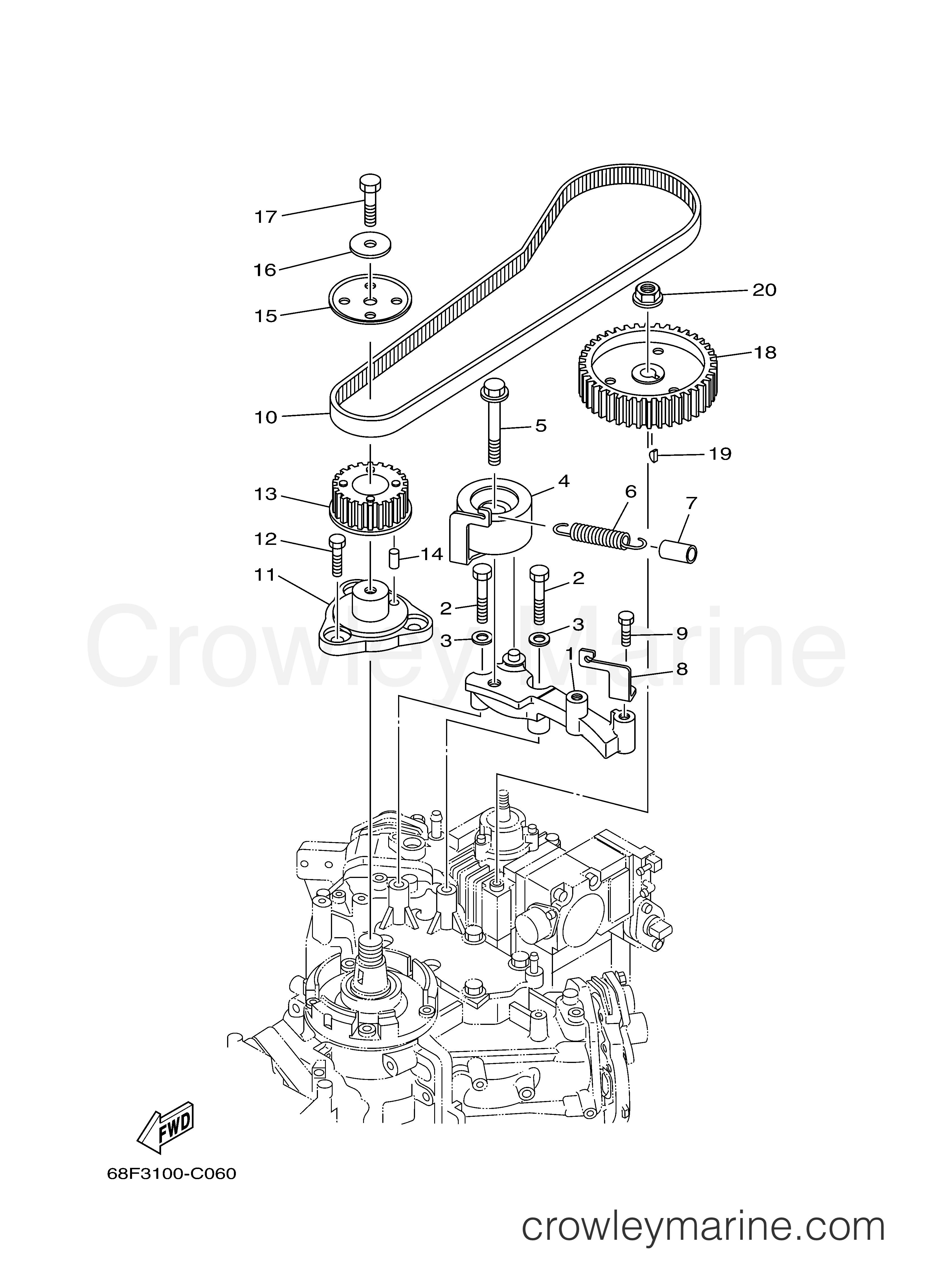 fuel pump drive gear