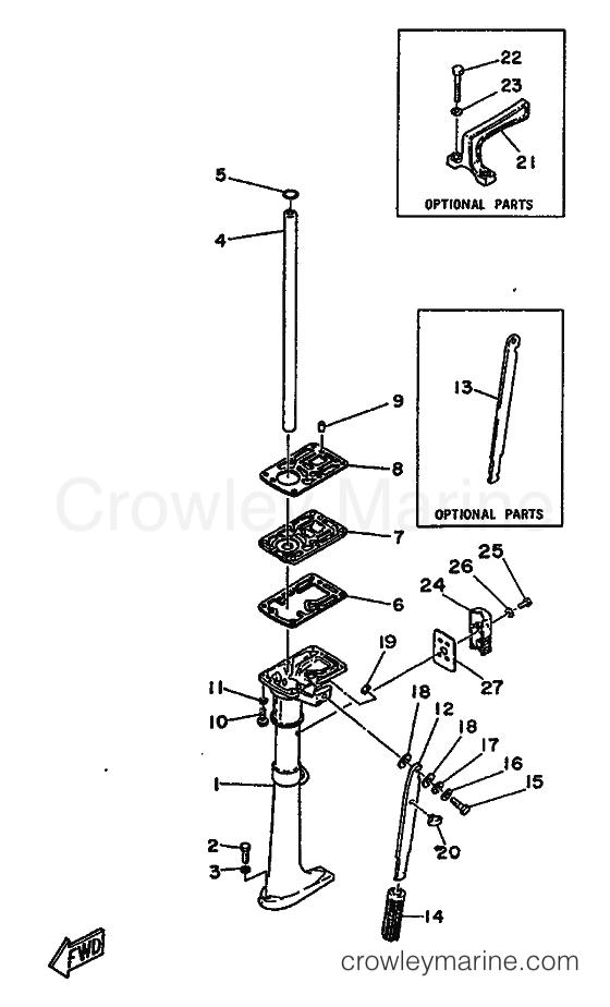 1986 Yamaha International 2hp - 2B (6A1) [999] - UPPER CASING