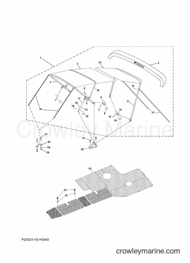 2009 Watercraft FAT1100A-H - FAT1100A-H (F2G3) [020] - BIMINI TOP / CARPET