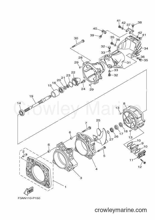 2017 WaveRunner SH1800B-S - SH1800B-S (F3M5) [020] - JET UNIT 1