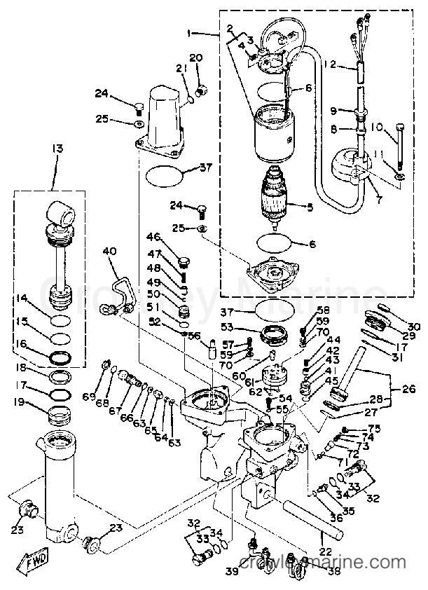 power trim tilt assy